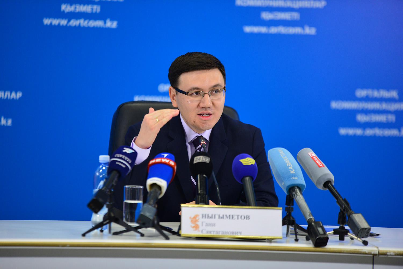 Гани Ныгыметов назначен заведующим отделом Администрации Президента