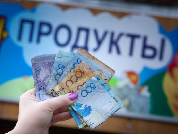 Инфляция в Казахстане за январь-октябрь 2017 года составила 5,4%