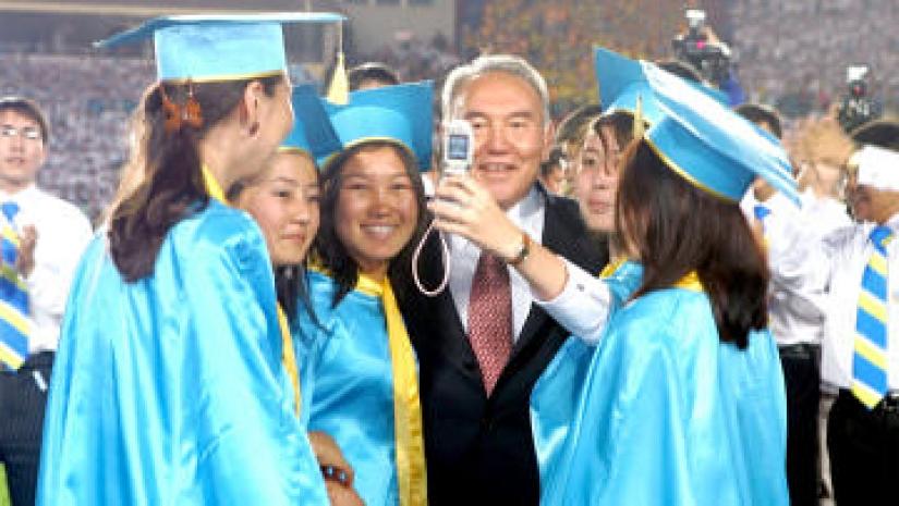 Инструкция о порядке назначения стипендии президента республики казахстан