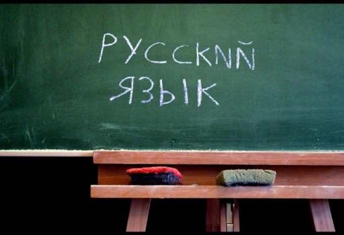 Проблема в русских школах