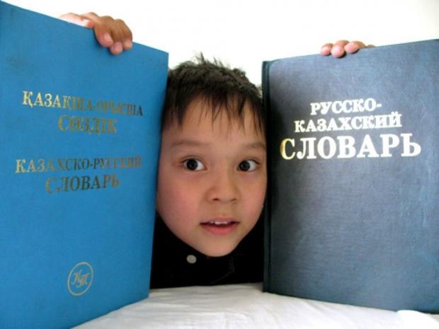 Жанаозен жаналыктары видео казахским язике