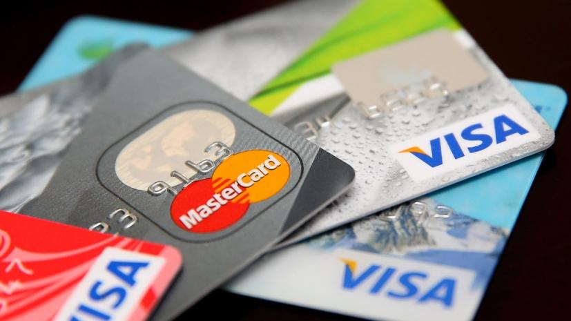 В Казахстане действует 19 платежных систем