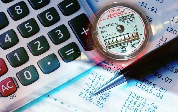 Каждое обращение по завышению тарифов будет рассмотрено индивидуально —  ДКРЕМ