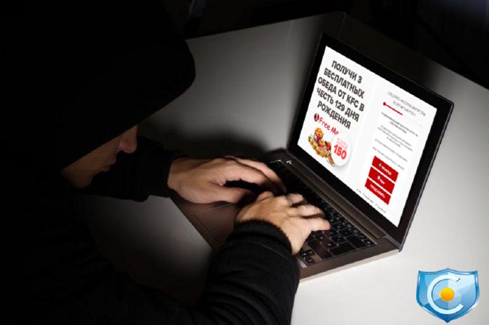 Едой из KFC заманивали казахстанцев мошенники