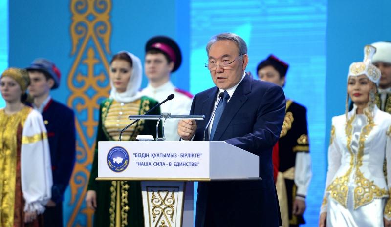 Началась 29-я сессия Ассамблеи народа Казахстана