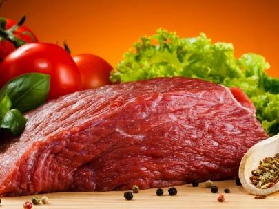 Мясо говядина купить в области