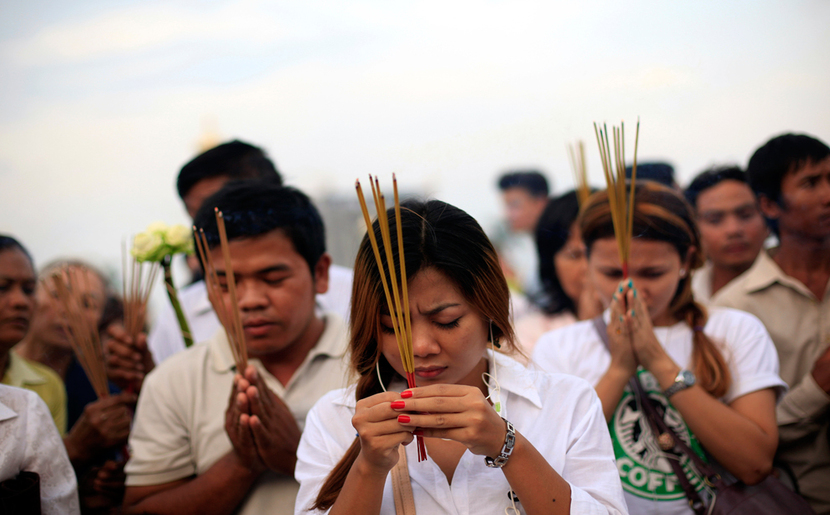 основании фото жителей камбоджи его