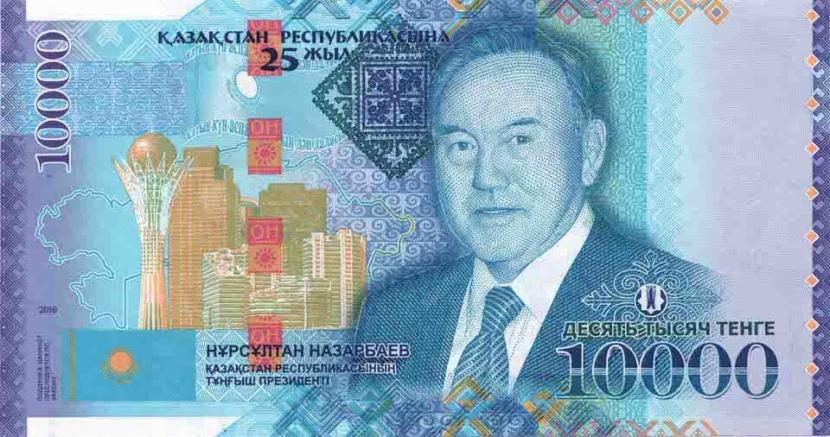 Про деньги казахстан лупа 6х купить