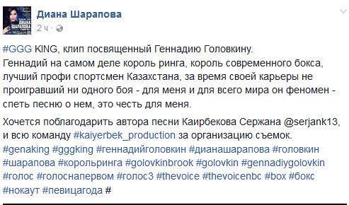 Читатель hd1080hd.ru  Джо Банано  рассказал о хобби в рифму комментировать новости про Геннадия Головкина » hd1080hd.ru