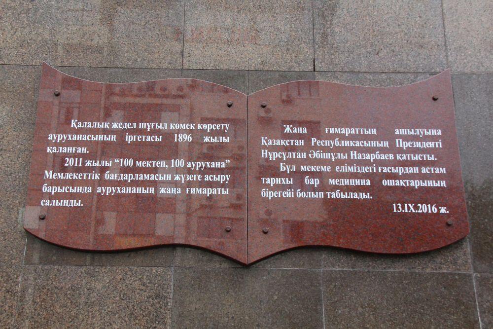 Областная клиническая больница ульяновск урология